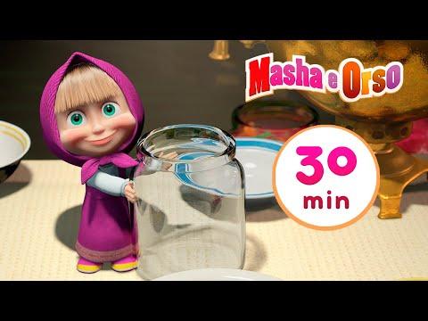 Masha E Orso - 🍒 Un Giorno Da Ricordare 🍇 Сollezione 11 🎬 30 Min