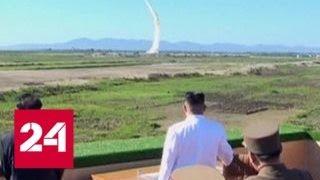 Кто приструнит Пхеньян: Северная Корея ответила на санкции ракетным пуском