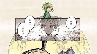 【TVCM】白浜鴎『とんがり帽子のアトリエ』1〜2巻好評発売中!