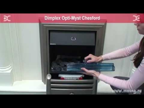 Chesford Очаг Dimplex Opti-Myst. Видео 2