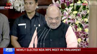 FULL EVENT PM Modi attends NDA meet in Central Hall of Parliament