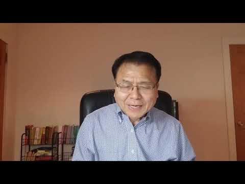 신현근 박사:  관계 이론의 비교 정신분석적 고찰과 토론