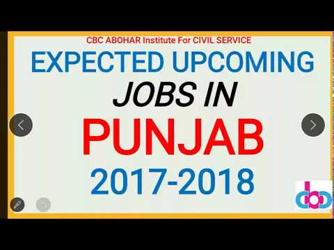 Upcoming Jobs In PUNJAB 2017-18 By- Gurlal Sran