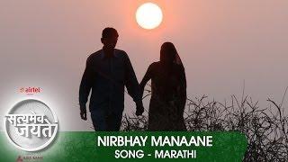"""Nirbhay Manaane"" - Song - Marathi | Satyamev Jayate 2 | Episode 1 - 02 March 2014"