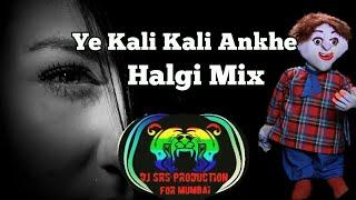 Ye Kali Kali Ankhe || with Tatya Vinchu Dialogu...