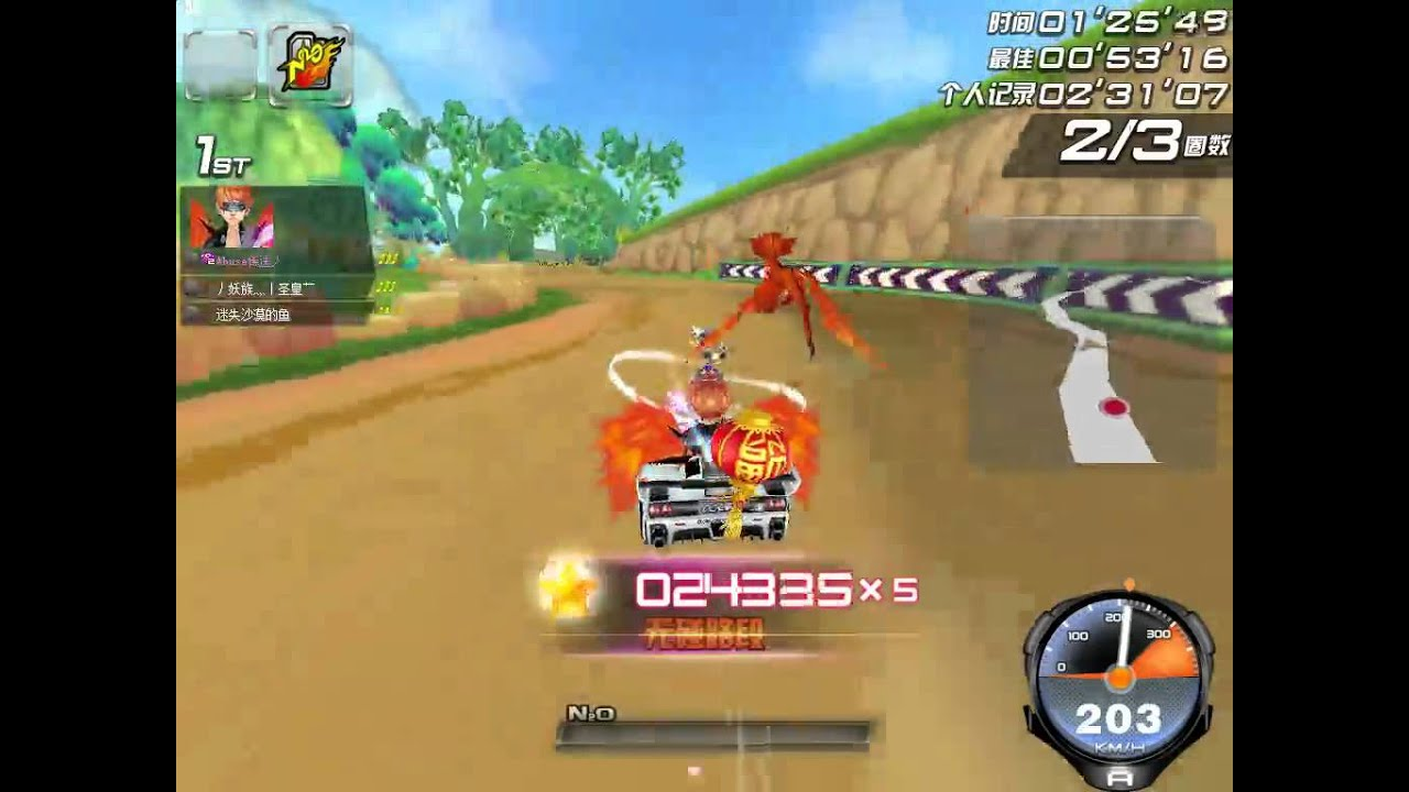 qq飞车cdkey网站_QQ Fly Car/QQ飞车 GamePlay One - YouTube