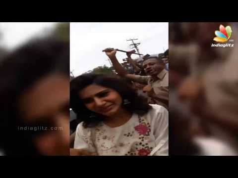 Samantha faced misbehavior of fans in...