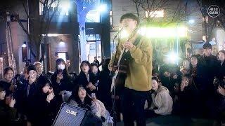 실제 가수의 미친 가창력에 놀란 관객들 ㄷㄷ (윤딴딴 - 겨울을걷는다 버스킹)