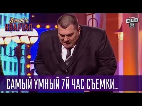 Башкирский республиканский союз потребительских обществ