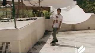 skating empty water park