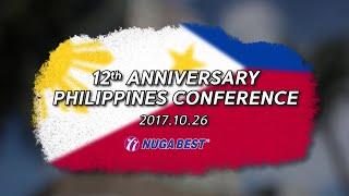 NUGABEST Philippines 12th ANIV Conference