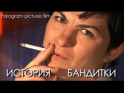 фото тюрьма лесбиянки женская русская