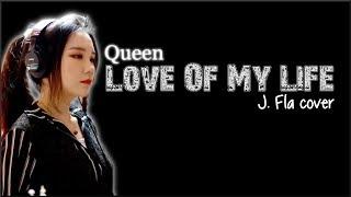 Lyrics: Queen - Love Of My Life (J.Fla cover)