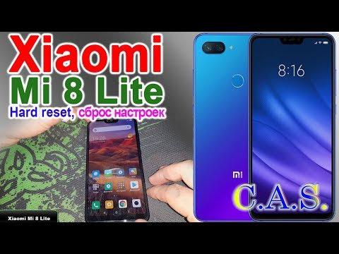 видео: xiaomi mi 8 lite - hard reset, сброс телефона