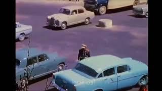 تهران در دهه های ۱۳۳۰ و ۱۳۴۰ / Tehran in the 1330s - 40s