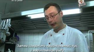 ХЕ ИЗ РЫБЫ(Смотрите больше простых и невероятно вкусных пошаговых рецептов на новом канале Домашнего Ресторана http://www..., 2012-01-24T02:12:44.000Z)