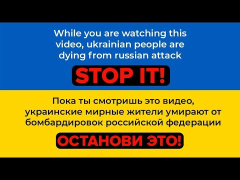 Смотреть клип Nizkiz - Интроверт