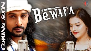 Bewafa | Rituraj Mohanty ! Sonali Nanda | Odia Sad Song I Promo | G Music.