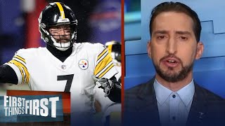 Big Ben signs new contract with Steelers, takes $5M pay cut - Nick reacts | NFL | FIRST THINGS FIRST