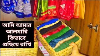 Bangladeshi vlogger Toma /How to organize women wordrobe /almirah /Bangladeshi vlog /vlog 44#Toma
