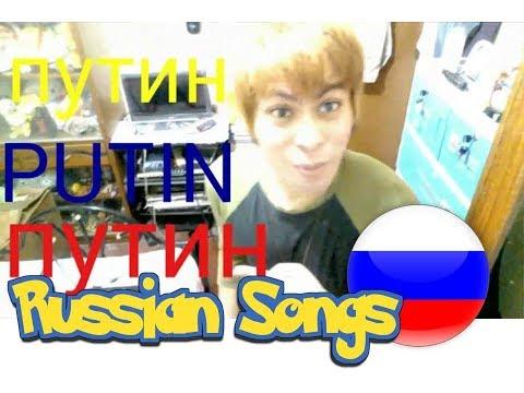 Filipino Guy Tries to Sing Russian Part III