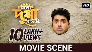 আমার ছোট মা কোথায় ?   Ankush Hazra   Movie Scene   Bolo Dugga Maiki   SVF