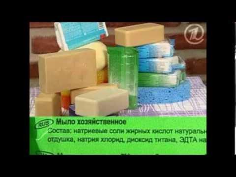Мыло хозяйственное оптом, мыло туалетное оптом, продажа