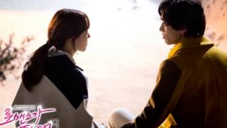 ??? (Shaily J) - Now And Forever / ???? ???3 OST Part5