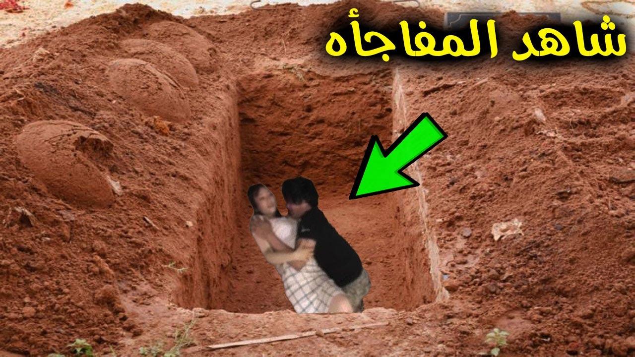رجل من السعودية يكتشف سر خطير 🔥داخل هذا القبر لن تصدق ماذا وجدوا معجزة .. ؟!