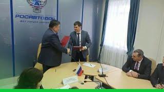 Соглашение о строительстве моста через реку Вилюй подписали в Якутии