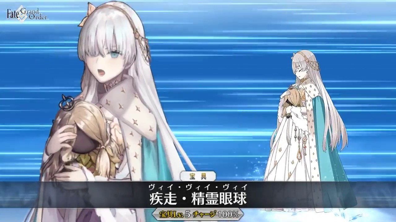 Fate Grand Order Anastasia Noble Phantasm Youtube (now i want to see that famous ballroom scene from anastasia movie with fgo anastasia dancing and singing by herself in the ruined, abandoned. fate grand order anastasia noble phantasm