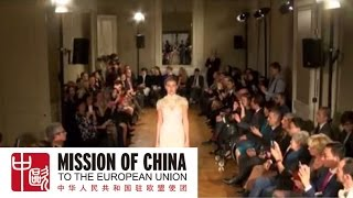 The Chinese Fashion Night - the catwalk