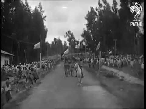 Emperor of Ethiopia