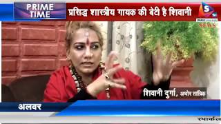 Journery from aghori tantrik to big boss,shivani durga will be seen in new avtaar