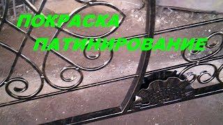 видео Покраска полотна ворот