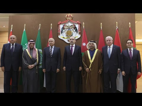 Arab foreign ministers meeting to discuss US decision on Jerusalem