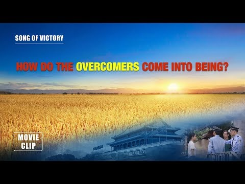 Gospel Movie Clip: The Rise of the Overcomer