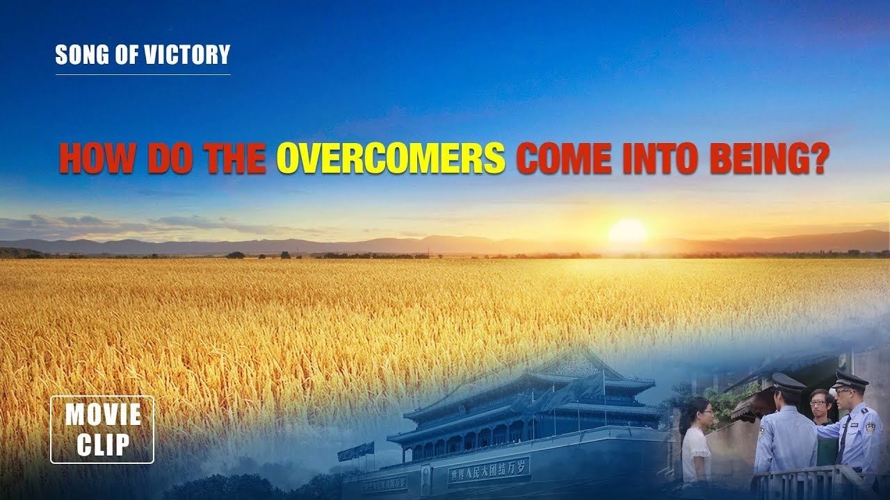 """Gospel Movie Extract 3 From """"Song of Victory"""": How Do the Overcomers Come Into Being?"""