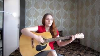 Уроки игры на гитаре. Пример исполнения.