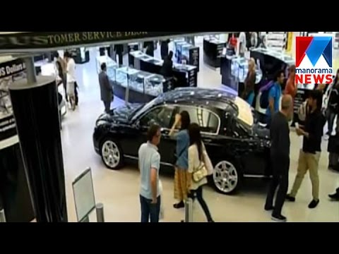 Visa on arrival started in Qatar | Manorama News