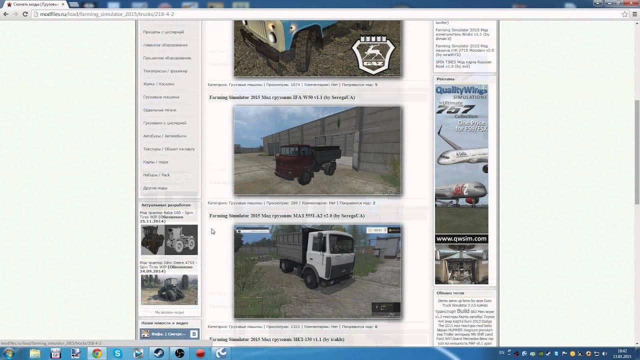 кар механик симулятор 2015 моды на русские машины