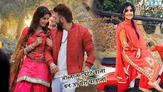 O Lal Dupatte Wali Ban Ja Meri Gharwali#2019 Superhit Hindi Love Romantic Song#Singer Dheeraj Verma