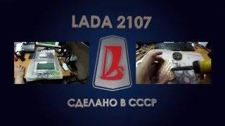 Светодиодные фонари УАЗ - часть 3, LED UAZ(В этом видео мы сделаем диодные фонари для УАЗ Готовим вытравленную плату к пайке Продолжение следует......, 2016-05-11T12:55:50.000Z)
