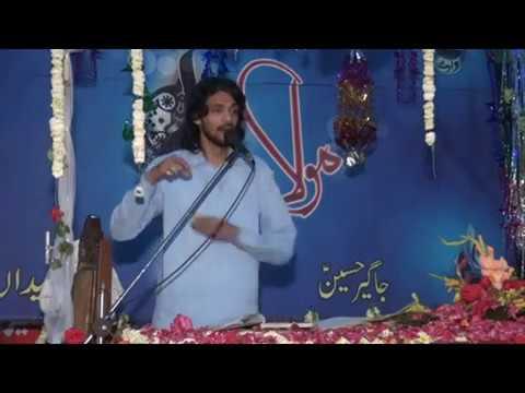Kamran Abbas B A  Naam likha ha FATIMA s a Qaisda 2017
