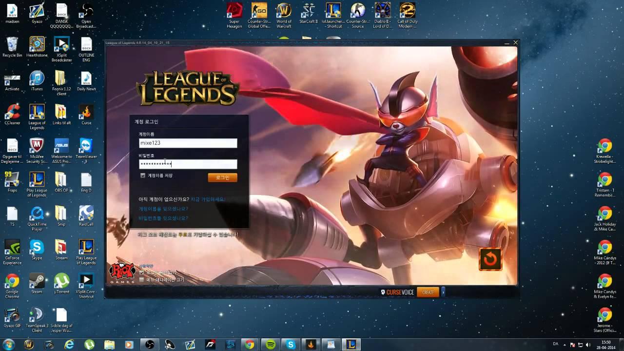 league of legends change language