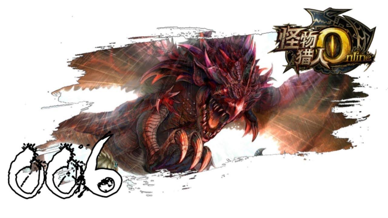 monster hunter online deutsch