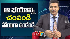 Hepatitis B Infection: Can the Virus Infect Others Around us? || N Health || NTV