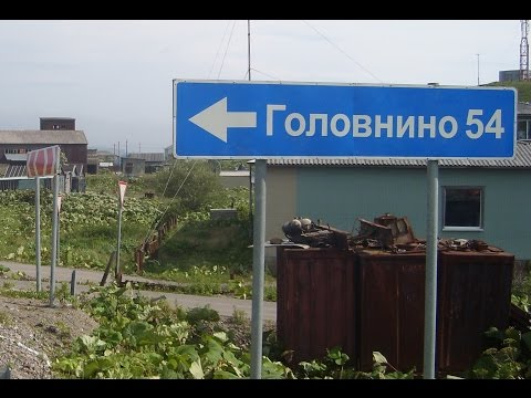 интим знакомства Южно-Курильск