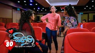Sihini | Episode 80 - (2020-08-18) | ITN Thumbnail