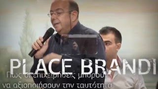 Babis Michailidis Place Branding NE Promo Video